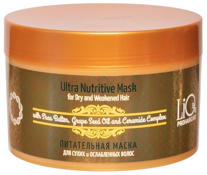 LiQ Питательная маска для сухих и ослабленных волос