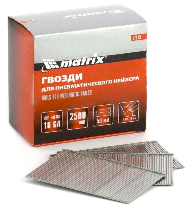 Гвозди matrix 57615 для пистолета, 50 мм