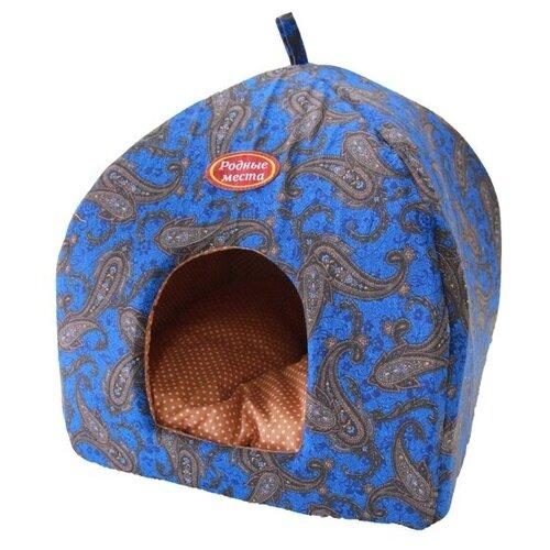 Домик для собак и кошек Родные места Избушка №1 Огурцы 42х42х50 см синий