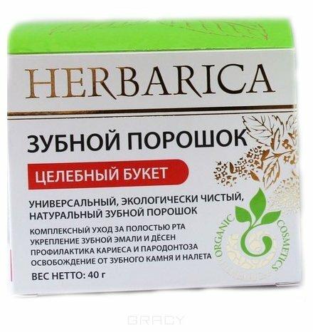 Зубной порошок Биобьюти Herbarica Целебный букет