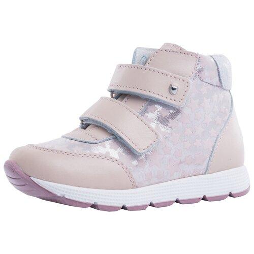 Ботинки КОТОФЕЙ размер 25, розовыйБотинки<br>
