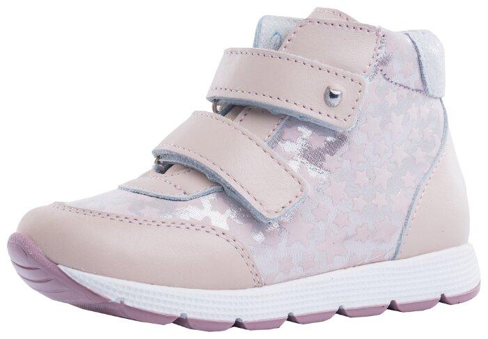 Ботинки КОТОФЕЙ размер 27, розовый
