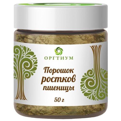 Оргтиум Порошок проростков пшеницы, 50 г недорого