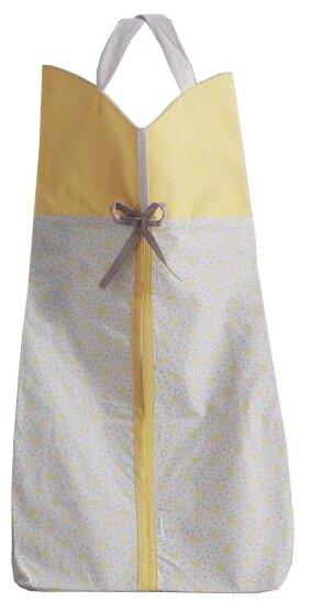 KIDBOO Прикроватная сумка