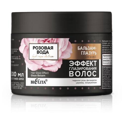 Bielita Бальзам-глазурь для волос Розовая вода Эффект глазирования волос, 300 мл недорого