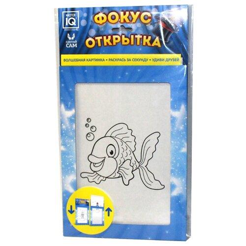 Набор для фокусов Master IQ² Фокус открытка. Рыбка master iq² фокус открытка букет цветов