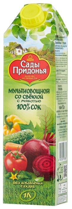 Сок Сады Придонья Мультиовощной со свеклой, без сахара