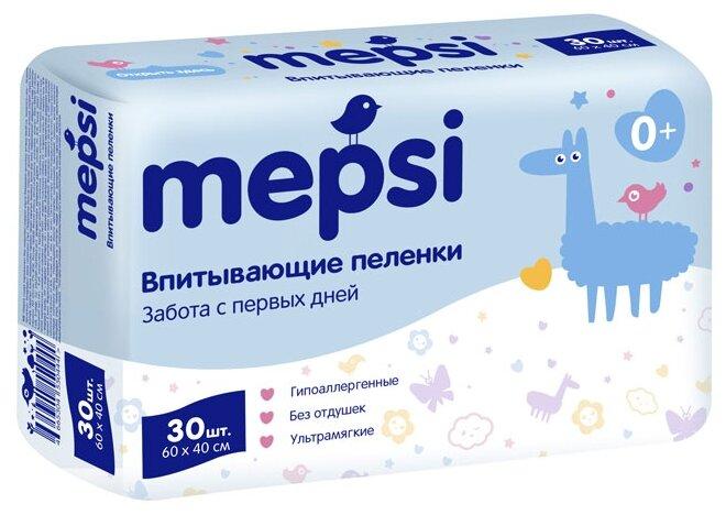 Одноразовые пеленки Mepsi 60х40