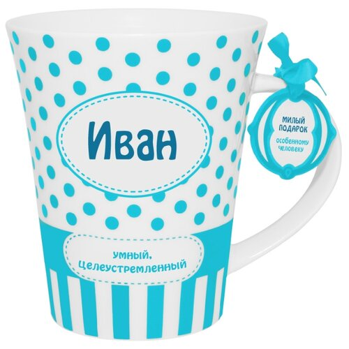 BE HAPPY Кружка Иван 350 мл белый/голубой