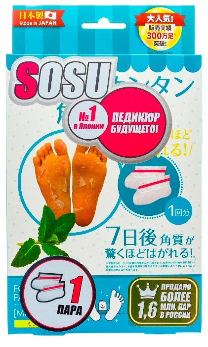Sosu Носочки для педикюра с ароматом мяты, 1 пара