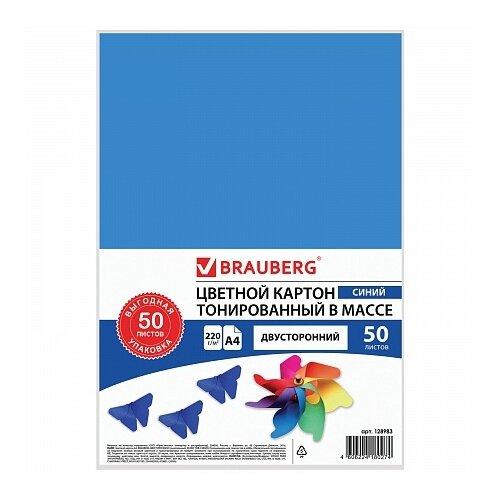 Купить Цветной картон BRAUBERG, A4, 50 л., Цветная бумага и картон