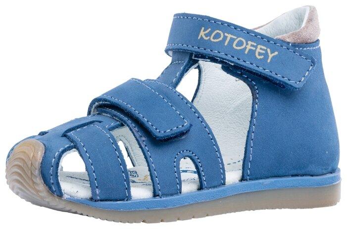 Туфли КОТОФЕЙ размер 22, серый/салатовый