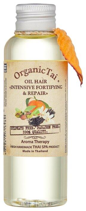 OrganicTai Масло для волос «Интенсивное укрепление