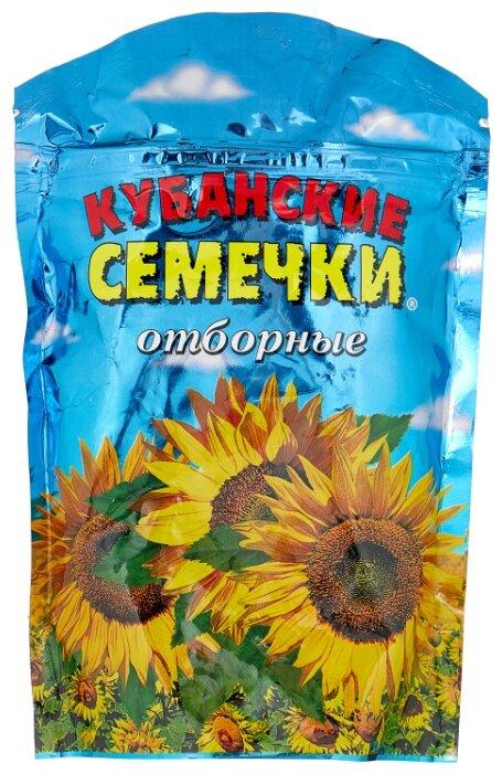 Семена подсолнечника Кубанские семечки отборные обжаренные 220 г