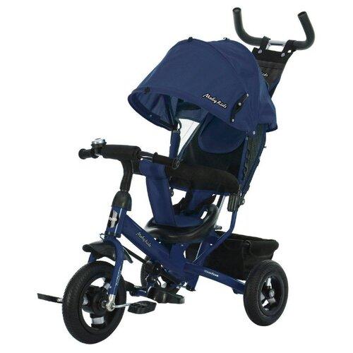 Трехколесный велосипед Moby Kids Comfort 10x8 AIR темно-синий велосипед трехколесный funny scoo volt air ms 0576 фиолетовый