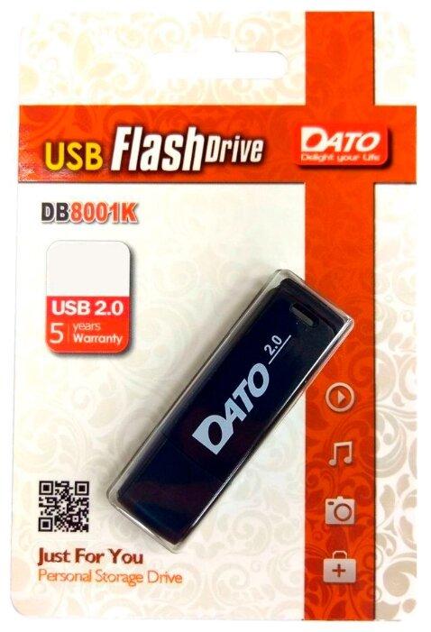 Флешка DATO DB8001