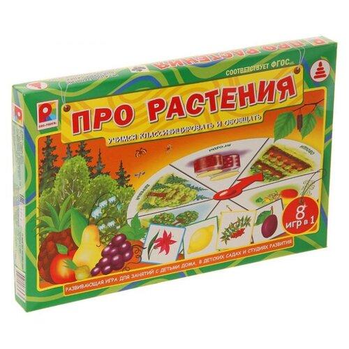 Купить Настольная игра Радуга Про растения С-591, Настольные игры