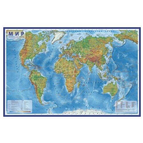 Globen Интерактивная карта Мир физический 1:25 в тубусе (КН049)