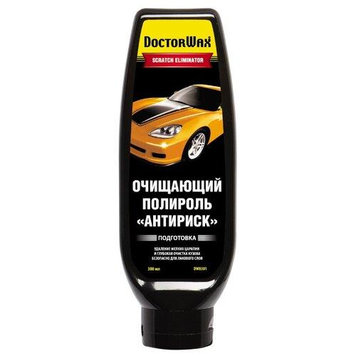 Doctor Wax полироль для кузова Антириск DW8301, 0.3 л doctor wax полироль для кузова черный dw8316 0 3 л