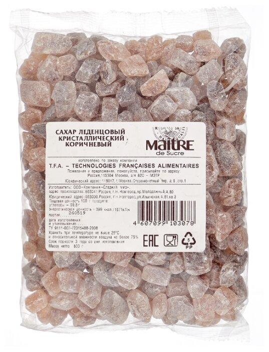 Сахар Maitre Леденцовый коричневый, пакет