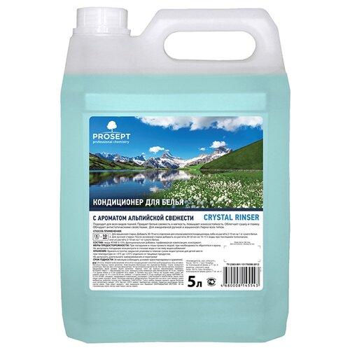 PROSEPT Концентрированный кондиционер для белья с ароматом альпийской свежести, 5 л, канистра