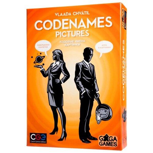 Купить Настольная игра GAGA Кодовые Имена. Картинки GG051, Настольные игры