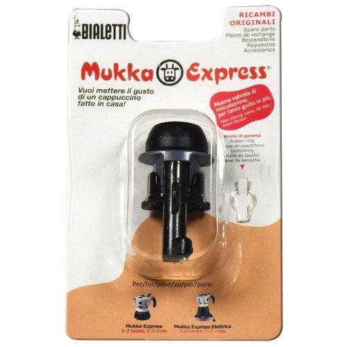 Bialetti клапан для кофеварок Mukka Express для кофеварки черный