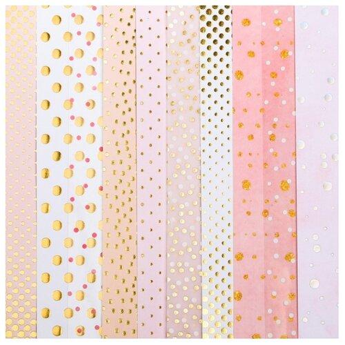 Купить Бумага Арт Узор Милый горошек 4566903, 30.5 х 30.5 см, 10 листов золотистый/розовый, Бумага и наборы
