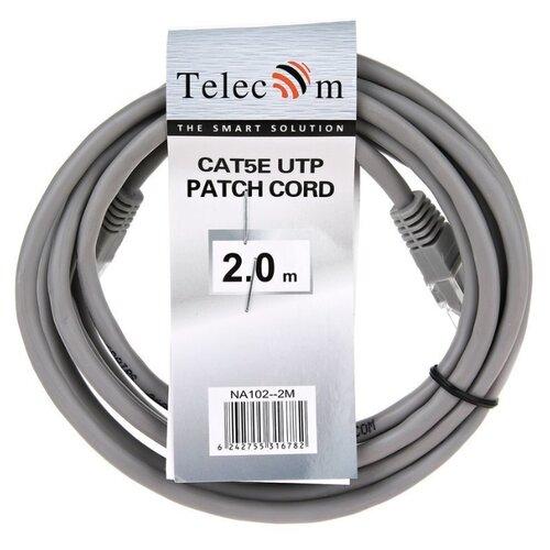 Патч-корд Telecom NA102--2M RJ-45 (M) 2 м CAT5e серый