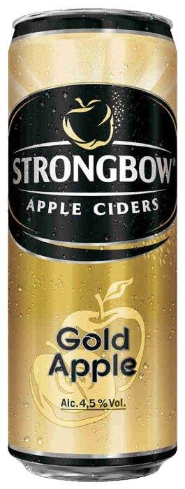 Сидр Strongbow Gold Apple яблочный 0.45 л