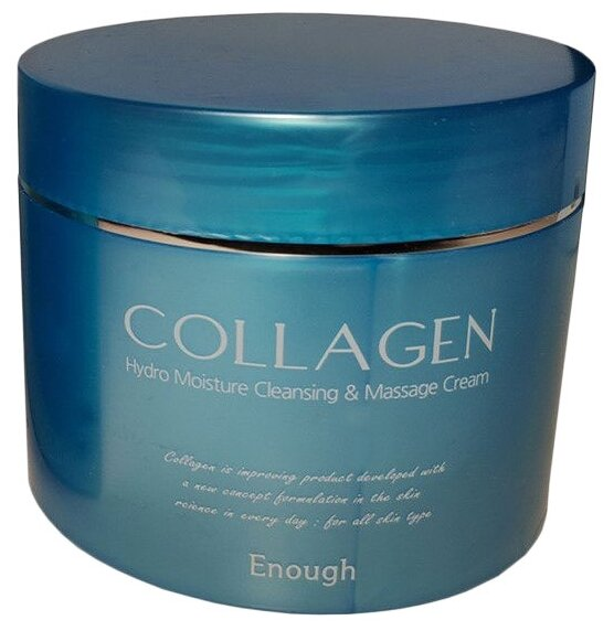 Enough Collagen Hydro Moisture Cleansing and Massage