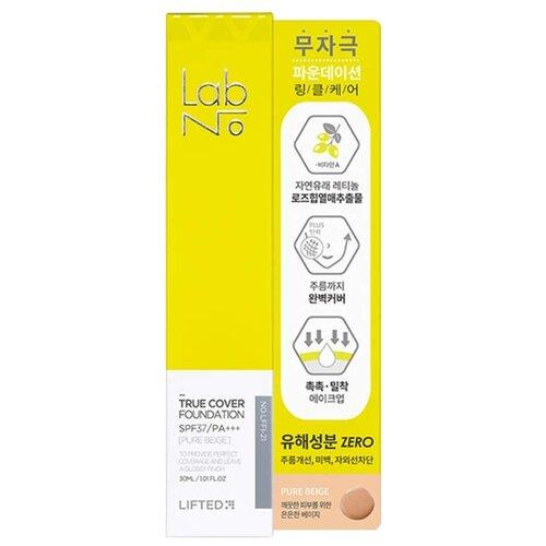 LabNo Тональный крем Lifted True Cover Foundation, 30 мл, оттенок: Pure beige