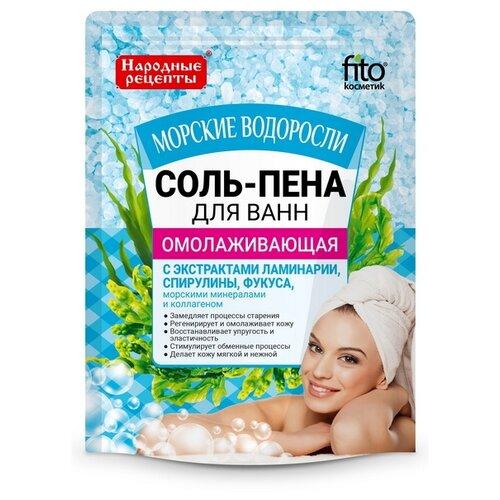 Fito косметик Народные рецепты Соль-пена для ванн Омолаживающая Морские водоросли, 200 г fito косметик маска для волос перцовая