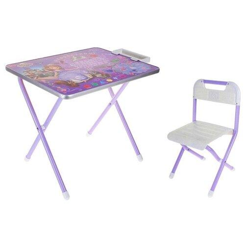 Купить Комплект ДЭМИ стол + стул 1 Прекрасная София 60x45 см фиолетовый, Парты и столы