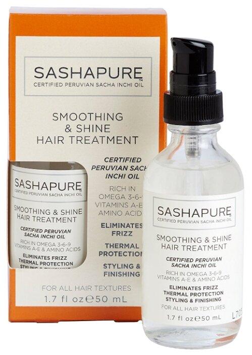 Sashapure Разглаживающая сыворотка для волос Smoothing