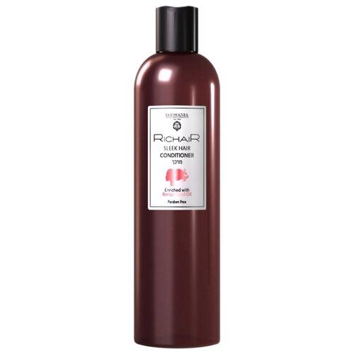 Egomania кондиционер для волос Richair Sleek Hair для гладкости и блеска, 400 мл недорого