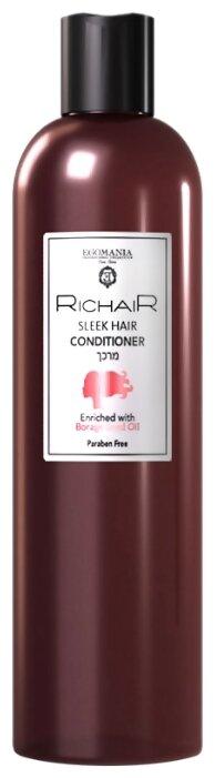 Egomania кондиционер для волос Richair Sleek Hair для гладкости и блеска