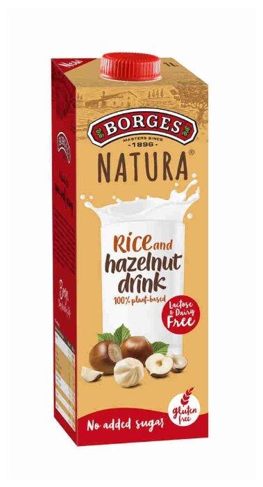 Рисовый напиток Borges на основе фундука и риса 3%, 1 л