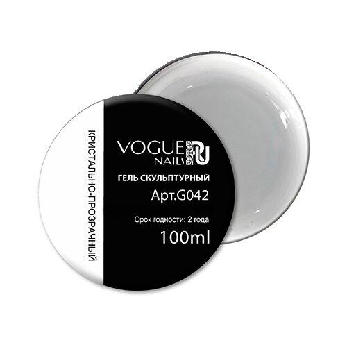 Гель Vogue Nails однофазный скульптурный, 100 мл кристально-прозрачный