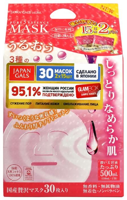 Japan Gals маска Pure5 Essence Tamarind с тамариндом