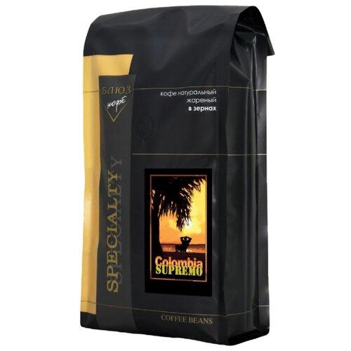 Кофе в зернах Блюз Колумбия Супремо, арабика, 1000 г фото