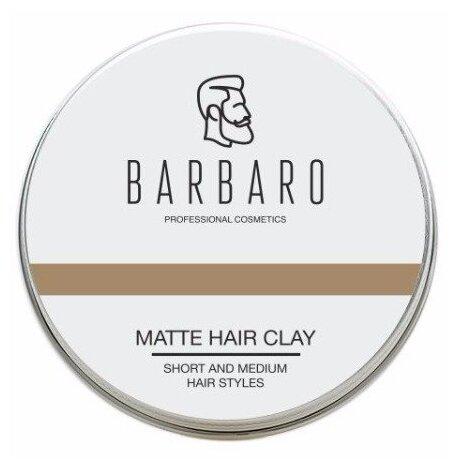 Barbaro Матовая глина для укладки волос, сильная