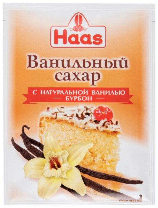 Haas Ванильный сахар с натуральной ванилью