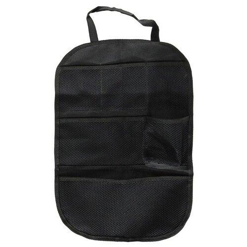 Органайзер Comfort Address BAG-028 черный органайзер comfort address bag 052