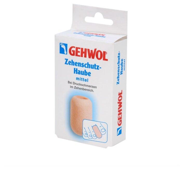 Gehwol Колпачок для пальцев защитный Zehenschutz-haube Колпачок для пальцев (большой), 2 шт.