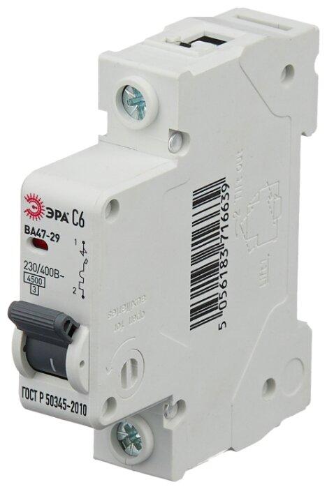 Автоматический выключатель ЭРА ВА 47-29 1P (C) 4,5kA — цены на Яндекс.Маркете