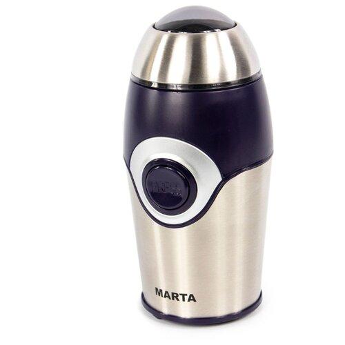 Кофемолка MARTA MT-2169 синий сапфир