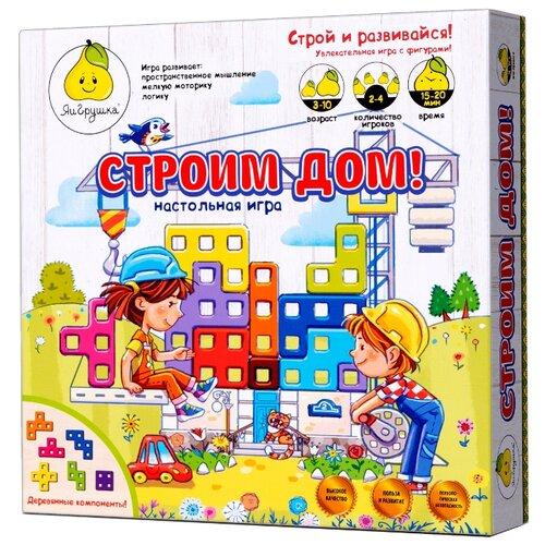 Настольная игра ЯиГрушка Строим дом!