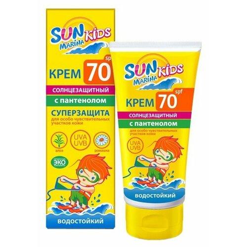 Sun Marina Kids Крем солнцезащитный для особо чувствительных участков лица и тела SPF 70 50 мл