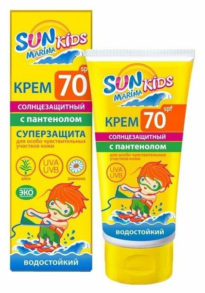 Sun Marina Kids Крем солнцезащитный для особо